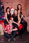 zdjęcie 84 - Christmas Salsa Party 2014 Latin Project & Forty Kleparz - salsa - latinmoves.pl